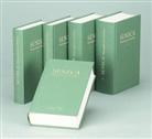 Seneca, Seneca, Seneca L. Annaeus, Manfre Rosenbach, Manfred Rosenbach - Philosophische Schriften, 5 Bde.