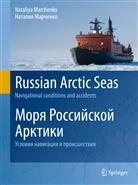 Nataliya Marchenko, Nataly Marchenko - Russian Arctic Seas