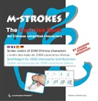 Melanie Schmidt, Melanie Schmidt - M-STROKES - The Exercise Book for Chinese simplified characters