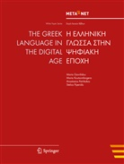 Geor Rehm, Georg Rehm, Uszkoreit, Hans Uszkoreit - The Greek Language in the Digital Age