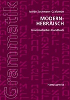 Isolde Zachmann-Czalomon, Isolde Zachmann-Czalomón - Modern-Hebräisch, Grammatisches Handbuch