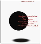 Mansoure Rahnama, Mansoureh Rahnama - Project Sunshine for Japan