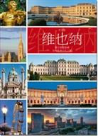 Bernhard Helminger - Wien, chinesische Ausgabe