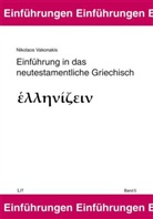 Nikolaos Vakonakis - Einführung in das neutestamentliche Griechisch