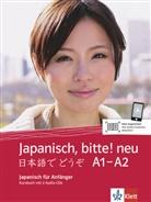 Ikezawa-Hanad, Satsutani, Watanabe-Rögne - Japanisch, bitte! Neubearbeitung - 1: Kursbuch, m. 2 Audio-CDs