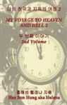 Hae Sun Hong - My Voyage to Heaven and Hell, Volume 2