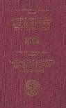 United Nations, United Nations (COR) - Recueil Des Arrets, Avis Consultatifs Et Ordonnances, 2005; Reports