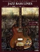 Steven Mooney - Constructing Walking Jazz Bass Lines Book II - Rhythm Changes in 12 Keys Bass Tab Edition - Japanese Edition