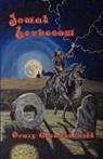 Craig Weatherhill - Jowal Lethesow: Whedhel A'n West a Gerno
