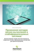 Dilnoz Mukhamedieva - Primenenie metodov myagkikh vychisleniy v slaboformalizuemykh sistemakh
