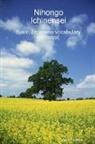 Takako Tretiakov - Nihongo Ichinensei - Japanese Vocabulary Booklet (Roomaji, B&w)