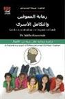 Dr Sabiha Alsamerraie, Sabiha Alsamerraie - Yyy Oay(r) y Oocxooc Yy Oocuoaooca Oay Oocxy-Oaaey Ooc Oocx y Oocxy Yyoa