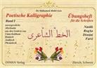 Mohamed Abdel Aziz - Unvergessliche Abschnitte aus den Liedern von Umm Kulthum, Deutsch, Arabisch, Phonetisch