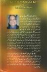 Shahzad Rizvi - Khwab Zindagi Ke