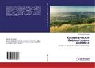 Natal'ya Litvinenko, Natal'q Litwinenko - Kraevedcheskaya bibliografiya Donbassa
