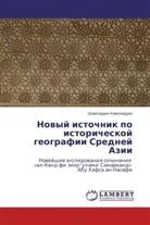 Shamsiddin Kamoliddin - Novyy istochnik po istoricheskoy geografii Sredney Azii