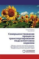Alekse Parfenov, Aleksey Parfenov, Ivan Shatokhin - Sovershenstvovanie protsessa transportirovaniya podsolnechnika noriyami