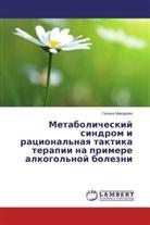 Galina Makarova - Racional'naya taktika lecheniya dismetabolicheskih sostoyanij na primere alkogol'noj bolezni