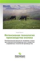 Andrej Muzyka - Intensivnaya tehnologiya proizvodstva moloka