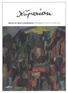 Alois Kuperion, Refera für Kultur der Stadtgemeinde Mer, Meran - Kuperion