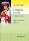 Ya Chen, Yan Chen, Liwen, Zhu Liwen - Chinesische Folklore