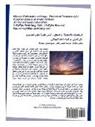 Lamia Labed Jilani, Ali Mili - Discrete Mathematics and Logic