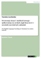 Yaroslav Levchenko - Stvorennja situaci' mizhkul'turnogo spilkuvannja na urokah angli'skoj movi v serednih navchal'nyh zakladah