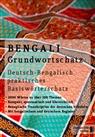 Noor Nazrabi, Noor Nazrabi - Bengali Grundwortschatz