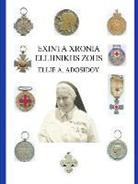 Ellie a. Adosidoy - Exinta Xronia Ellhnikhs Zohs