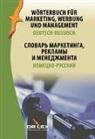 Piotr Kapusta - Wörterbuch für Marketing, Werbung und Management. Deutsch-Russisch
