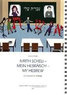Yaacov Zinvirt - Ivrith scheli - Mein Hebräisch - my hebrew