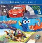 Disney Book Group, Inc. (COR) Disney Enterprises, Disney Storybook Art Team - Disney Pixar Read-Along Storybook and CD Box Set