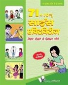Board Editorial - 71+10 NEW SCIENCE ACTIVITIES (Hindi)