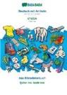 Babadada Gmbh - BABADADA, Deutsch mit Artikeln - shqipe, das Bildwörterbuch - fjalor me ilustrime