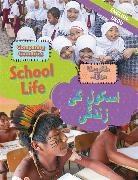 Sabrina Crewe - Dual Language Learners: Comparing Countries: School Life English;Urdu