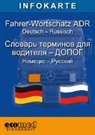 ecomed-Storck GmbH - Infokarte Fahrer-Wortschatz ADR, deutsch-russisch