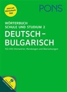 PONS Wörterbuch für Schule und Studium Bulgarisch. Tl.2