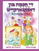 Miriam Yerushalmi - Color My Day The Jewish Way (Yiddish)