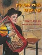 Miriam Yerushalmi - Let's Go to Eretz Yisrael (Yiddish)