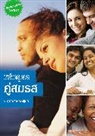 Nicky and Sila Lee, Nicky/Sila Lee/Lee, Thomas Nelson - Marriage Course Leader's Guide, Thai Edition