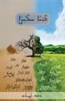 Begta Yusuf, Begtas Yusuf - Luscious Grain