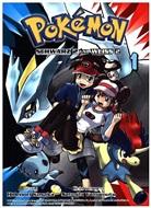 Hidenori Kusaka, Satoshi Yamamoto - Pokémon Schwarz und Weiss, Edition 2. Bd.1