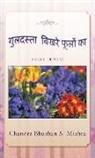 Chandra Bhushan S. Mishra - Guldasta Bikhare Foolon Ka