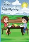 Cascade Press - Armenian Alphabet Workbook