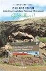 Kjmaria - Go Strollers !!: 미국 국립기념물 가족 여행 시리즈 0