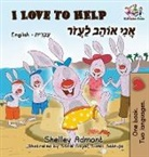 Shelley Admont, Kidkiddos Books, S. A. Publishing - I Love to Help (English Hebrew Children's book): Bilingual Hebrew book for kids
