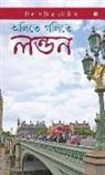 Biswa Bhowmick - Aletey Golitey London: Travel Tales from London