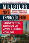 Daron Acemoglu v  Ceyms A. Robinson, Daron Acemoglu v¿ Ceyms A. Robinson - Mill tl r niy t n zzül edir