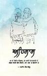 Navjot Kaur Sidhu - Ehsaas