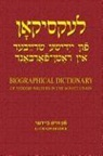 Chaim Beider, Khayim Beyder, Boris Sandler - Leksikon Fun Yidishe Shrayber in Ratn-Farband: Biographical Dictionary of Yiddish Writers in the Soviet Union